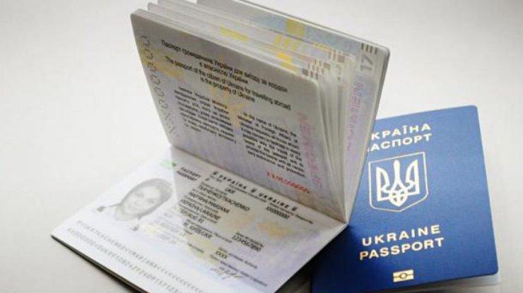 Биометрические паспорта вУкраинском государстве: когда исчезнет проблема спечатью