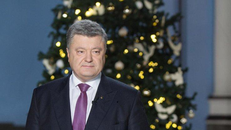 Порошенко поздравил украинцев скатолическим Рождеством, впервый раз ставшим госпраздником