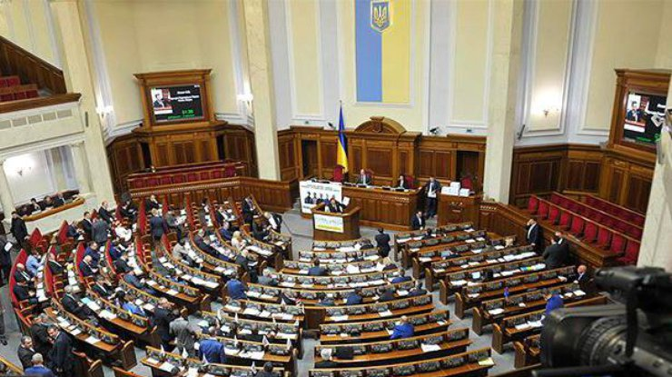 Рада разрешила президенту доукомплектовать НКРЭКУ
