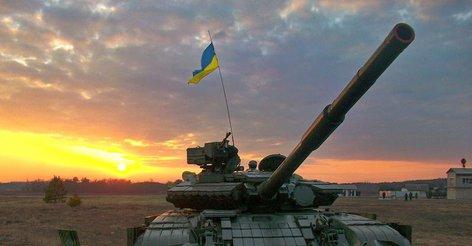 украина в украине интал