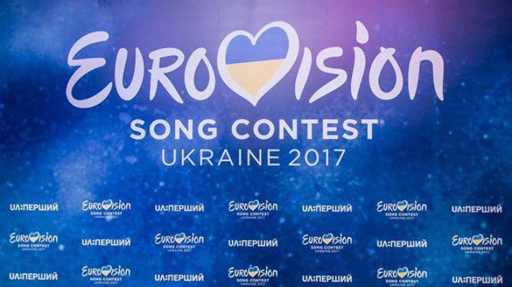 евровидение 2017 2 полуфинал смотреть ютуб