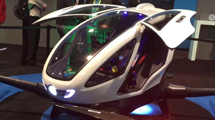 ВЭмиратах создали автомобиль, который преодолевает пробки