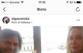 Ольга Сумская с мужем Виталием Борисюком за романтичным обедом