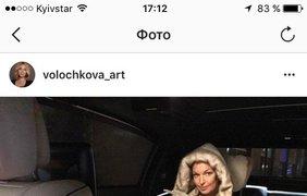 Скандальная балерина Анастасия Волочкова пожелала поклонникам черпать вдохновение в любви