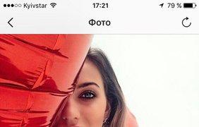 "Ведущая ""Орла и решки"" Регина Тодоренко поделилась фактами о самом романтическом дне года"