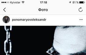 Украинский певец Александр Пономарев желает всем обрести настоящую любовь