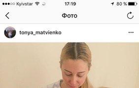 Певица Тоня Матвиенко получила романтический завтрак от мужа Арсена Мирзояна
