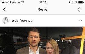 Ольга Фреймут с новоиспеченным мужем
