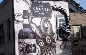 Черный пряный ром Kraken