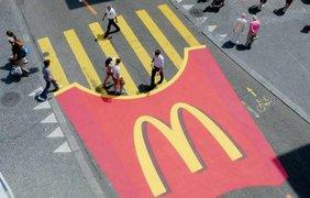 McDonald's — невозможно пройти мимо
