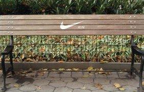 Не тратьте время зря, бегайте. Nike