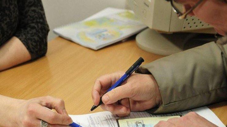 ВУкраинском государстве пересчитают субсидии наэлектроэнергию