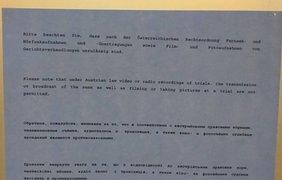 Сегодня суд в Вене рассматривает апелляцию на экстрадицию Дмитрия Фирташа