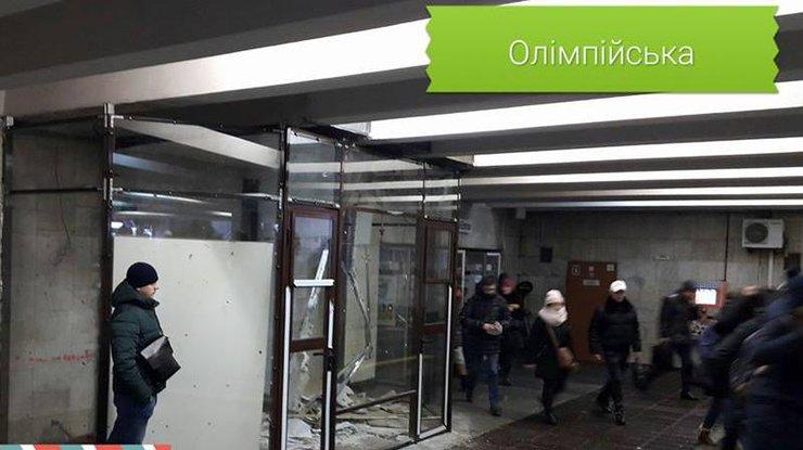 Настанции метро «Олимпийская» снесли МАФы