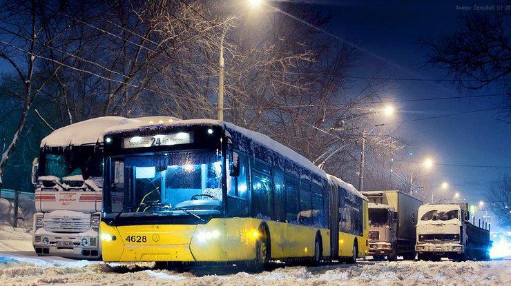 Фурам снова запрещен заезд вукраинскую столицу
