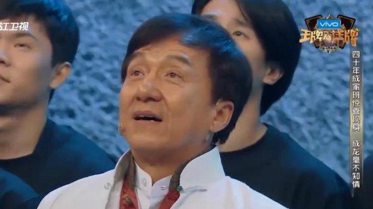Джеки Чан расплакался навстрече сосвоей командой каскадеров