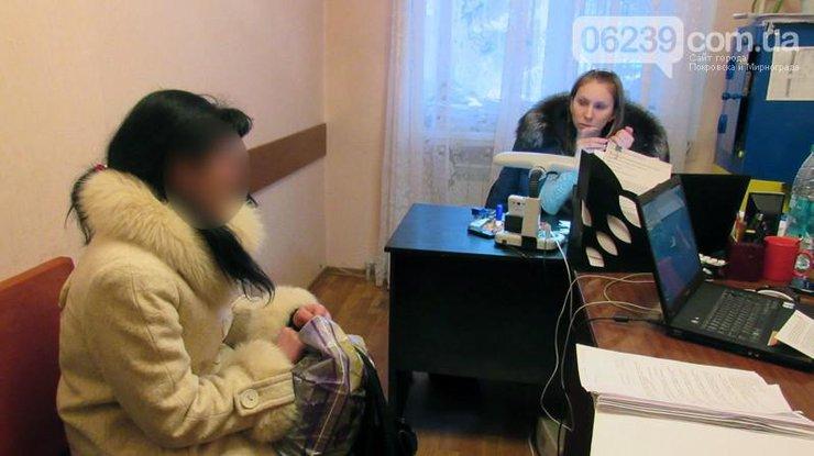 Жестоко мать с сыном видео