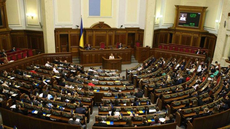 Соглашение ратифицировано: Украина направит представителя вГаагу