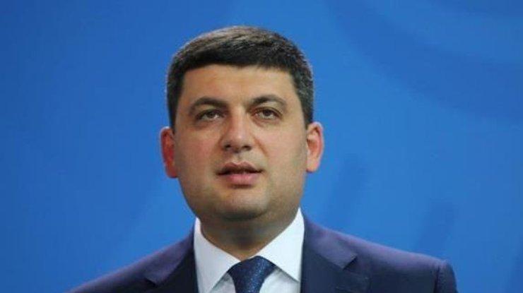 Украина будет соответствовать критериям вступления вЕС через 10 лет— Гройсман