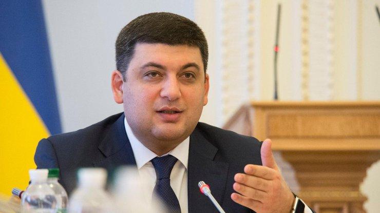 Украинцы вскоре будут ездить вТурцию сID-картами