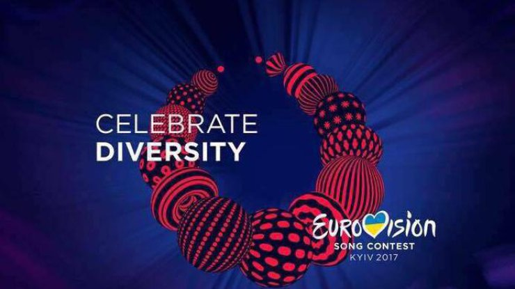 Церемония открытия «Евровидения» пройдет наплощади Конституции вКиеве