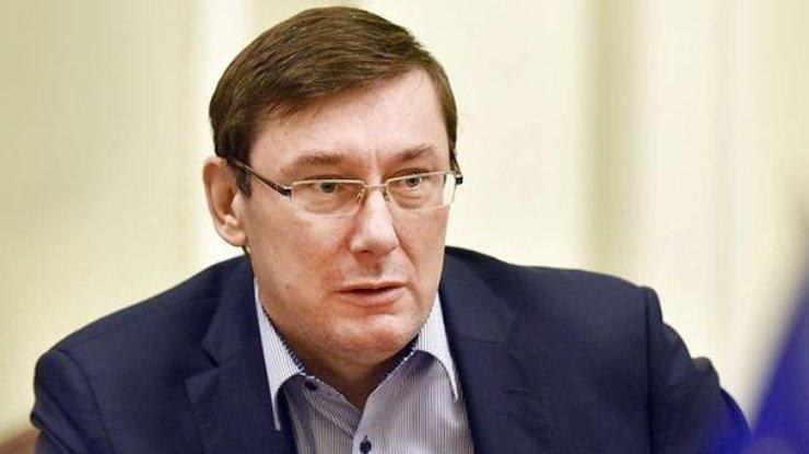 ГПУ сообщила всуд дело Януковича,— Луценко