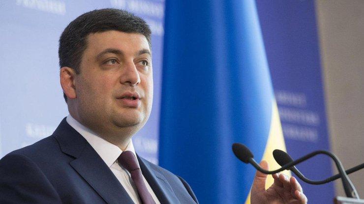 Гройсман заявил, что блокада Донбасса невлияет напроцесс освобождения заложников