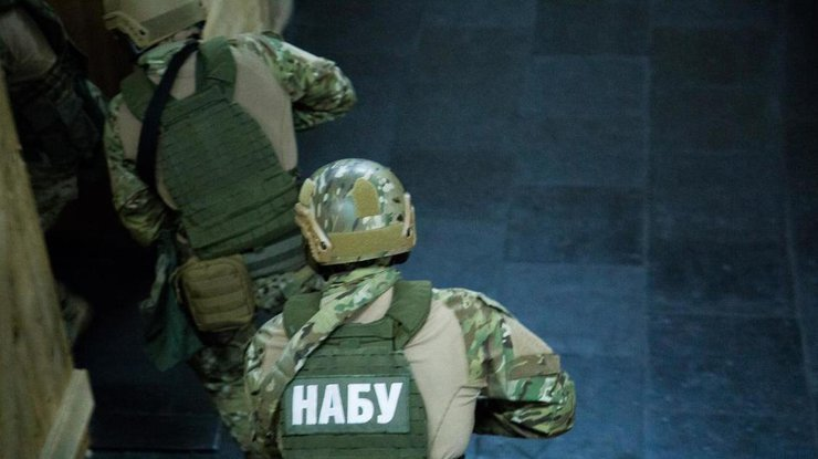 НАБУ задержало 2-х СБУшников навымогательстве 50 тыс. долларов