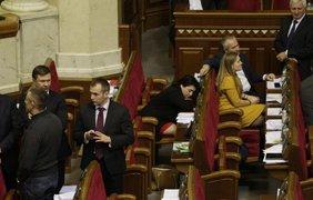 Депутат Мария Матиос на заседании Рады