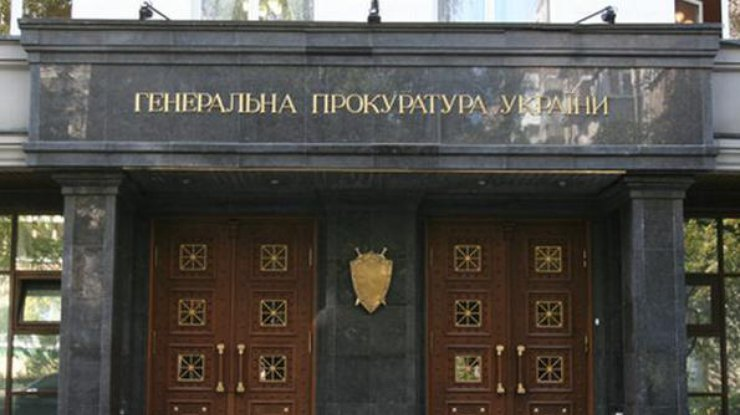 Экс-глава «Укрспецэкспорта» арестован встолице Англии - Луценко