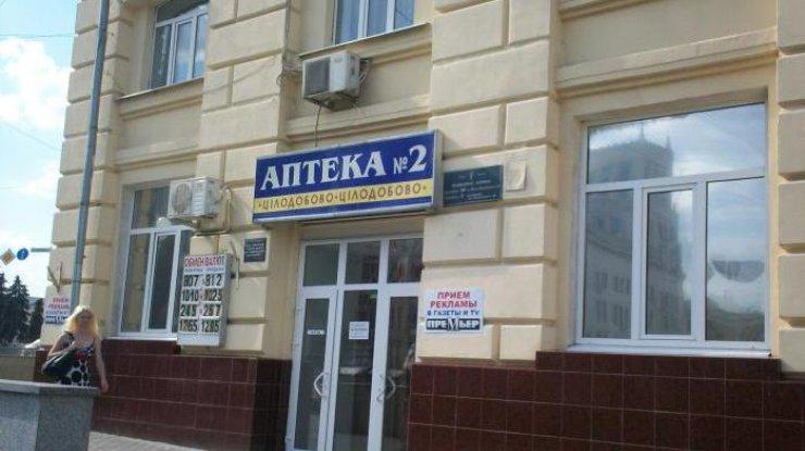 ВХарькове «покупатель» кинул ваптеку гранатой