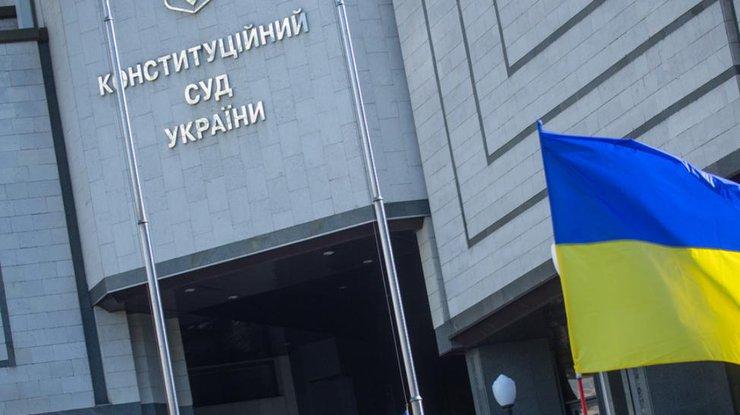 Кривенко назначен надолжность и.о. руководителя Конституционного суда