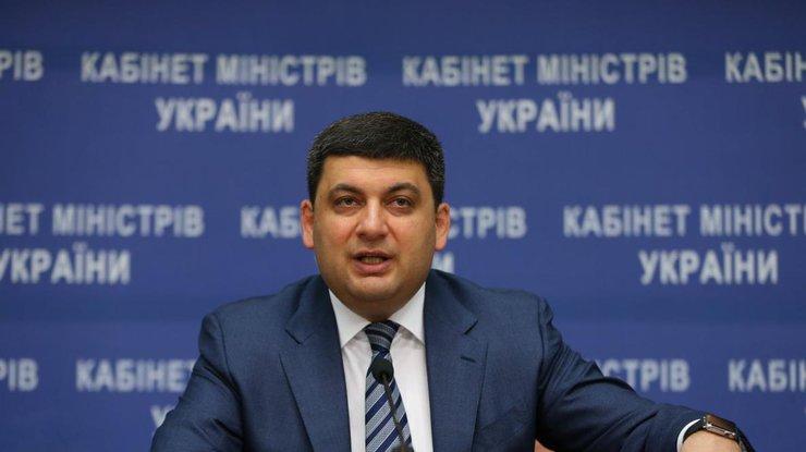 Киев будет покупать уголь вСША либо  Южной Африке