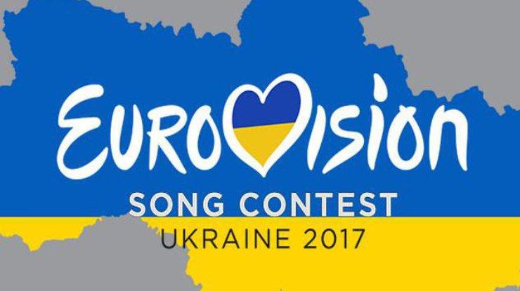 Евровидение-2017: вглобальной паутине появилось презентационное видео столицы