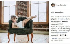 Люкка. Follow @ yo.saba.saba. Аккаунт маленький Люкки, в котором ее мама-фотограф регулярно публикует потрясающие кадры с модной дочкой