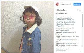 Коко. Follow @ coco_pinkprincess. Оригинальный стиль малышки Коко настолько впечатлил сеть, что о ней написал даже сам американский Vogue! У девочки свой собственный уникальный стиль, который достался ей от родителей