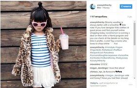 Зои Мийоши. Follow @ zooeyinthecity. Настоящая звезда Instagram, маленькая модница Зои Мийоши живет в Лос-Анджелесе и Токио – ее родители работают в разных странах, поэтому малышке приходится жить в двух разных городах