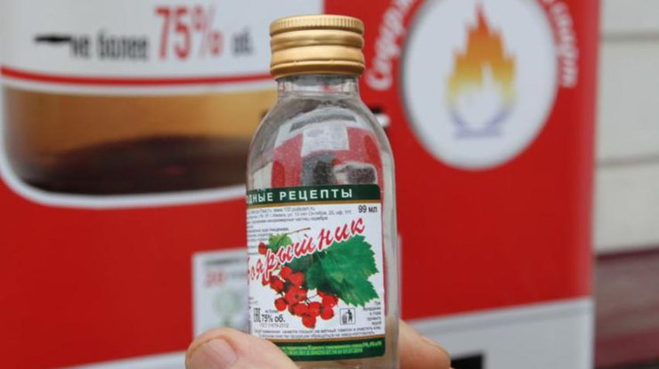 ВЗапорожье правоохранители изъяли практически 200 000 бутылок русского «Боярышника»