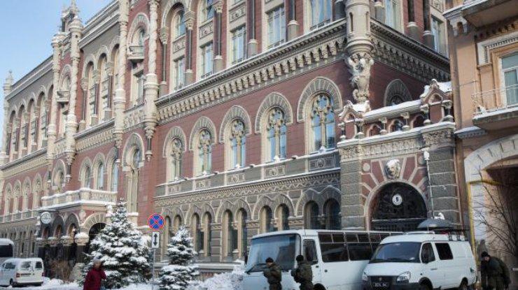 РФ стала главным инвестором Украинского государства втечении следующего года