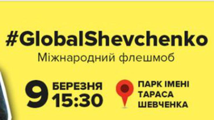 ВНиколаеве подчеркнули 203-ю годовщину содня рождения Тараса Шевченко