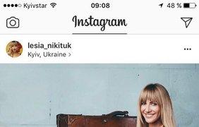 Украинские звезды поздравляют фанатов с 8 марта