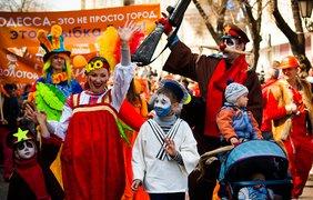 Фото: uc.od.ua