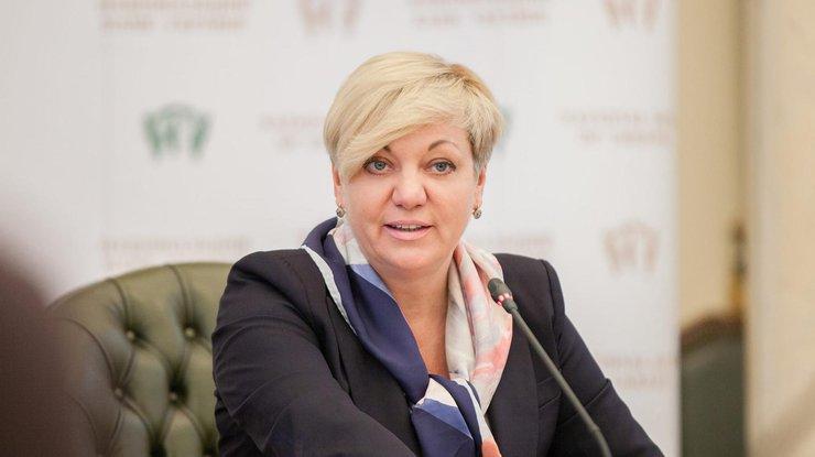 Гонтарева предложила Порошенко несколько кандидатур напост руководителя НБУ