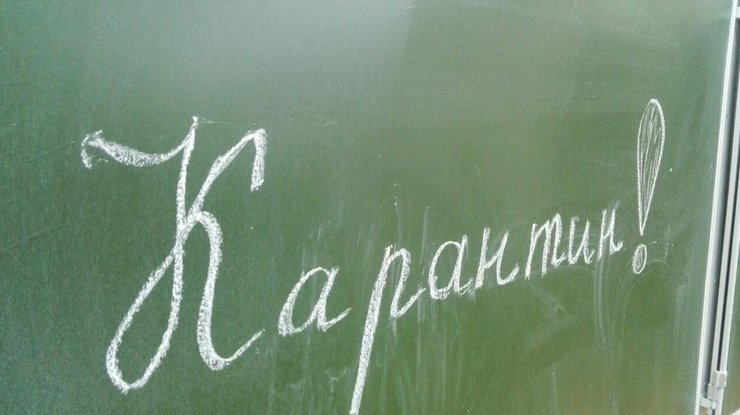 В13 областях Украинского государства введен карантин из-за АЧС