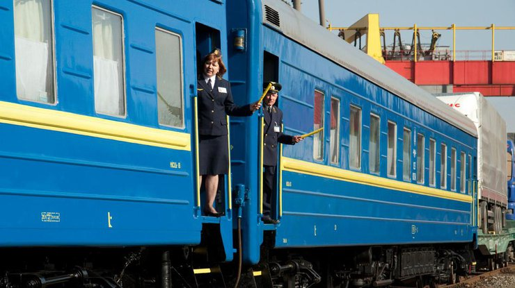Впоезде Киев— Мариуполь пассажирка родила девочку