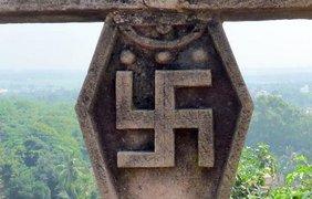 Данная свастика была древним символом удачи в течение 3 тысяч лет