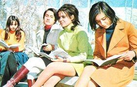 Иранские девушки до исламской революции