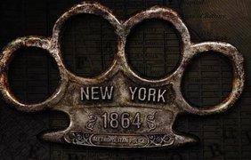 Так выглядело оружие полиции Нью-Йорка в 1864 году