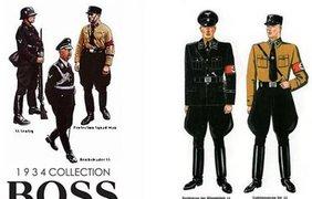 Знаменитый Hugo Boss шил форму для нацистов