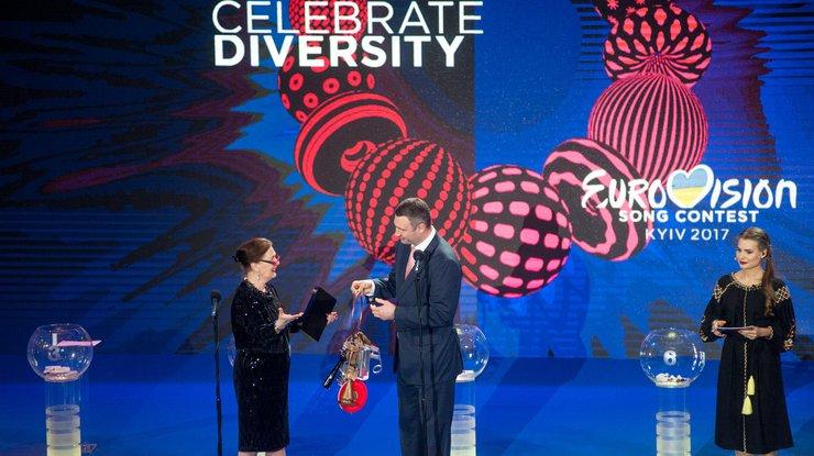 Организаторы показали, как будет выглядеть фан-зона Евровидения